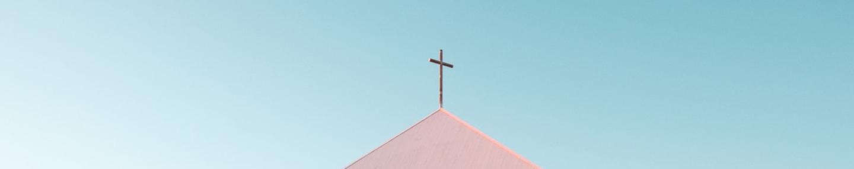 हमारा स्वागत करने वाला परमेश्वर