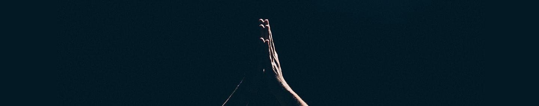 Побуждение молиться